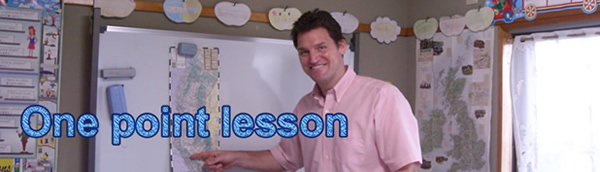 One Point Lesson